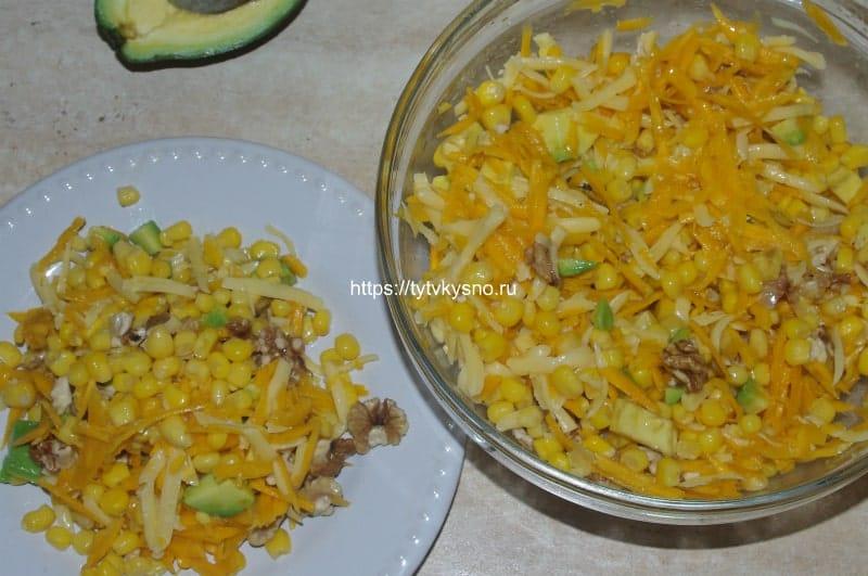 салат с тыквой и авокадо рецепт