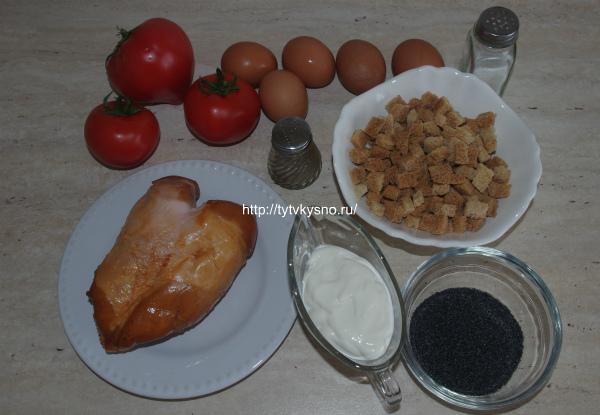 Ингредиенты рецепта салата из копченой курицы с маком