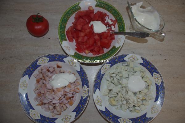 """Подготовка ингредиентов рецепта салата из курицы с маком """"курица под кайфом"""""""