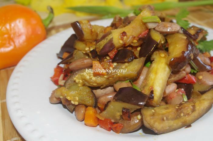 Фасоль с баклажанами-вкусное и сытное овощное блюдо
