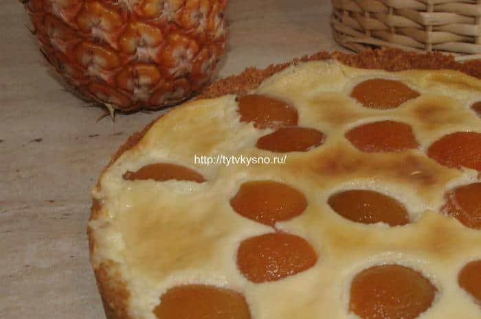 Заливной пирог с абрикосами из печенья рецепт с фото