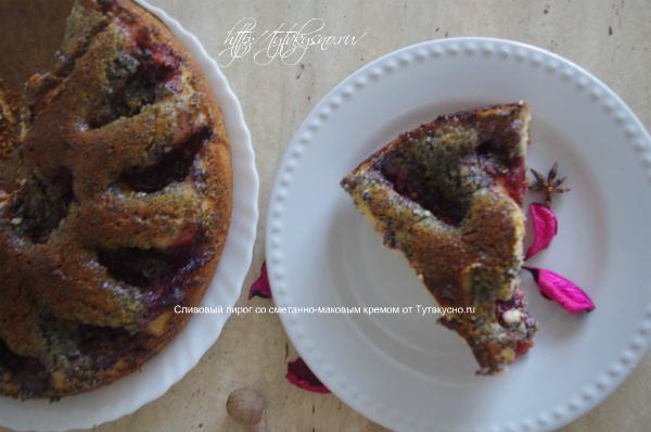 фото вкусный сливовый пирог