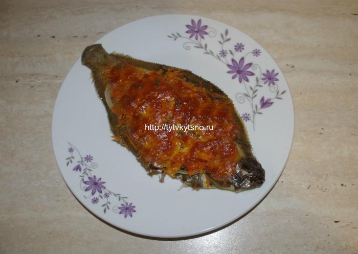 рыба под овощной шубкой