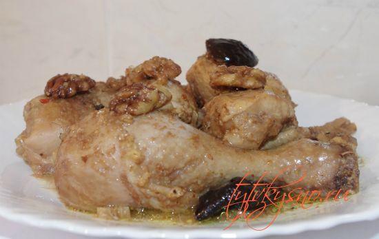 Рецепт с пошаговым фото: Курица с черносливом и орехами в мультиварке.