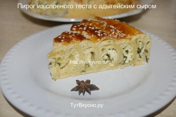 аппетитный кусочек пирога Улитка из слоеного теста с сыром и зеленью