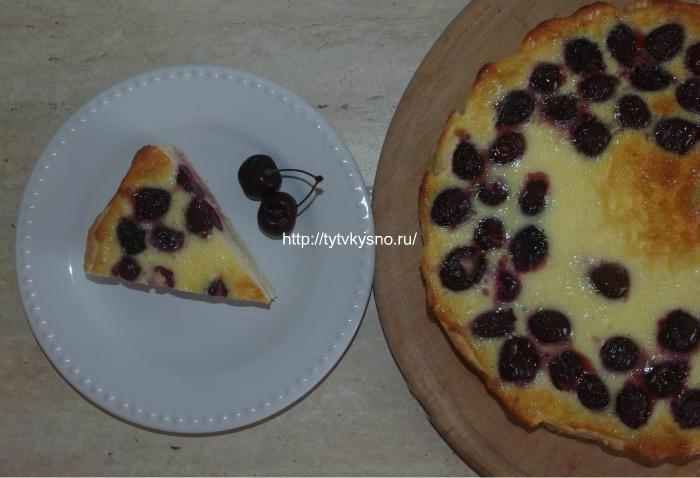 Вкусный рецепт с фото: заливной пирог с вишней