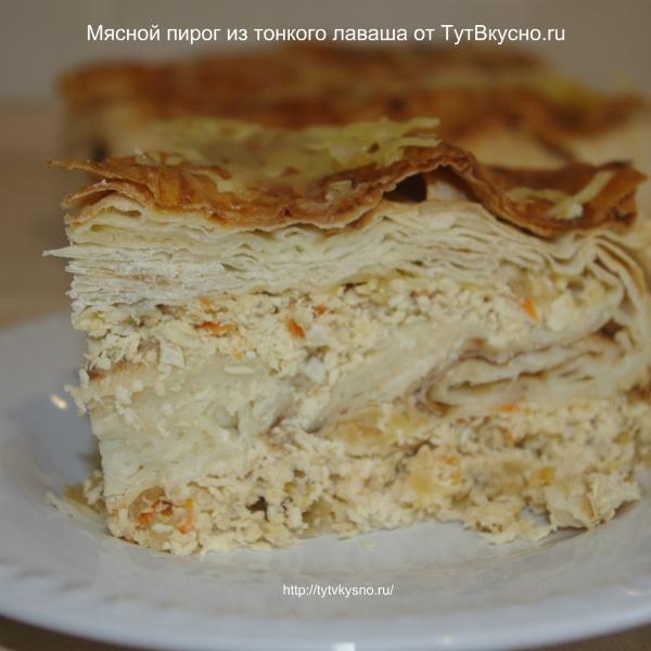 быстрый пирог из лаваша