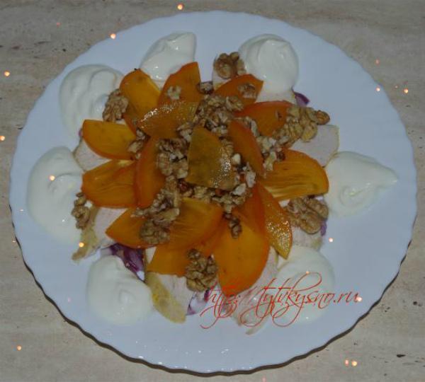 необычный салат из хурмы от ТутВкусно
