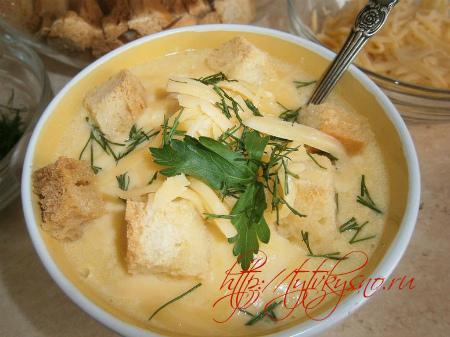 суп пюре из тыквы с курицей рецепт